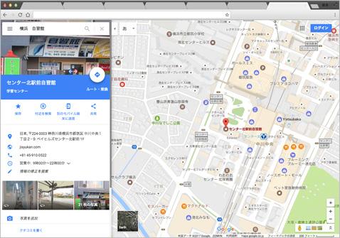 Googleマップから表示されたストリートビューのサムネイル枠の写真