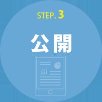 ウェブローカルのランディングページ制作サービスの公開
